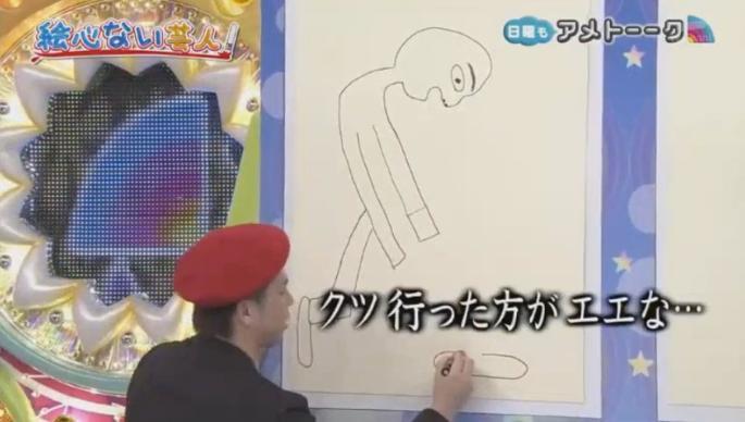 20170122アメトーーク絵心ない芸人マエケン405