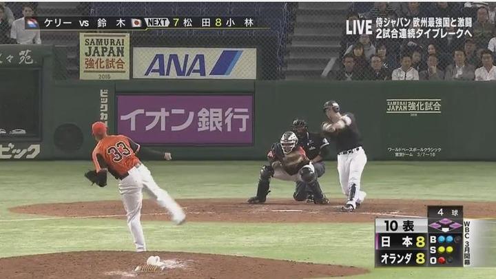 鈴木誠也日本代表29