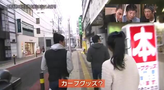 石井琢朗×前田智徳082