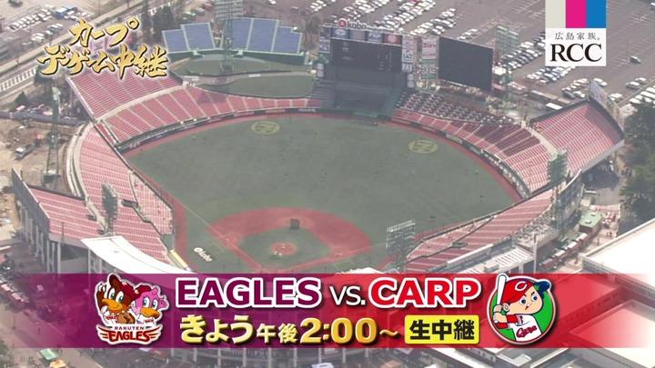 20140531RCC中継楽天戦