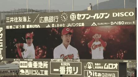 鈴木誠也スタメンムービー2019_2
