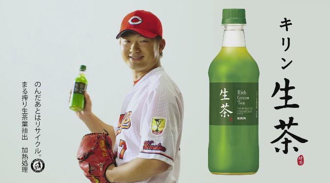 岡田CM生茶25