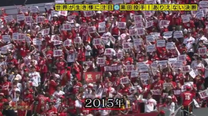 20161103アンビリーバボー黒田56