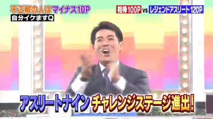 20170208ミラクル9前田&稲葉195