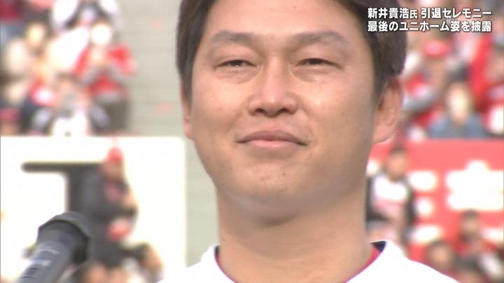 新井引退セレモニー5