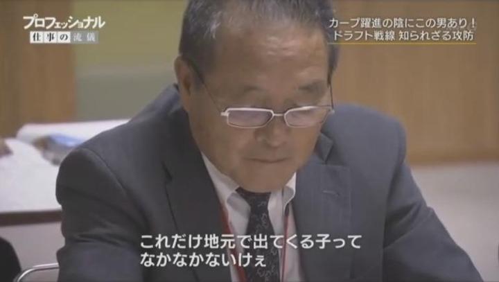 20171225プロフェッショナル苑田聡彦394