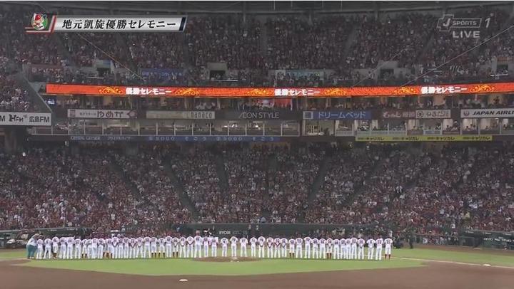2017カープ優勝セレモニー33