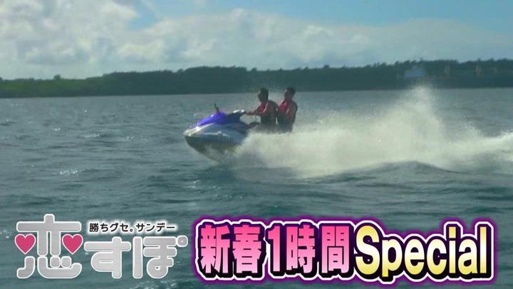 CM恋すぽ新春SP菊池久本マエケン002