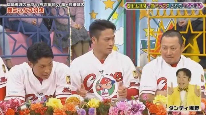 20180103VS嵐SP328