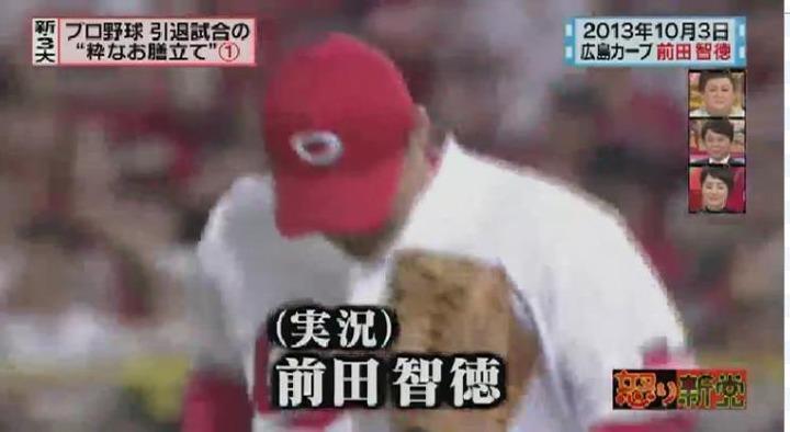 20151118 怒り新党前田引退試合049