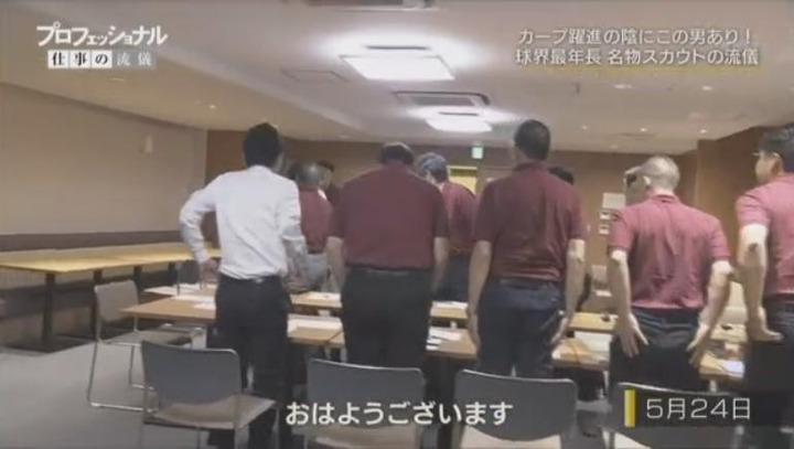 20171225プロフェッショナル苑田聡彦133