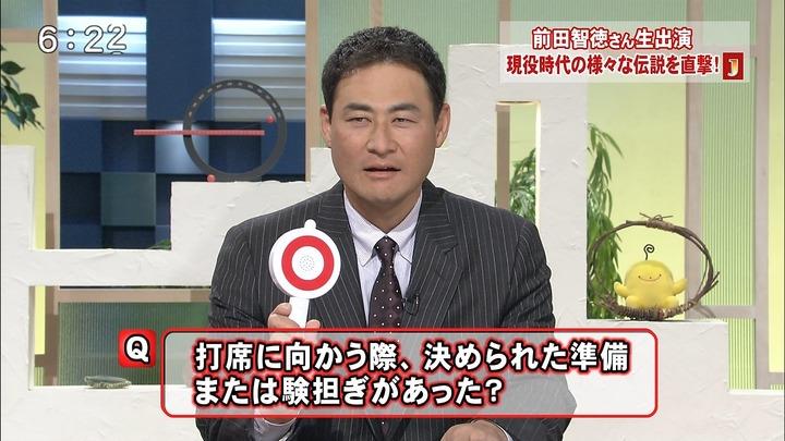 前田広島HOME2013121702