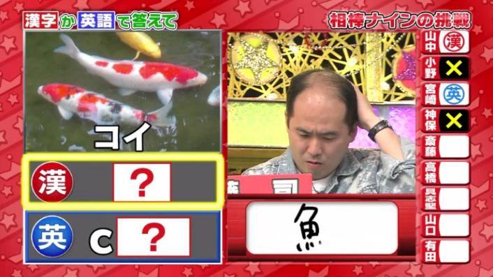 20170208ミラクル9前田&稲葉104