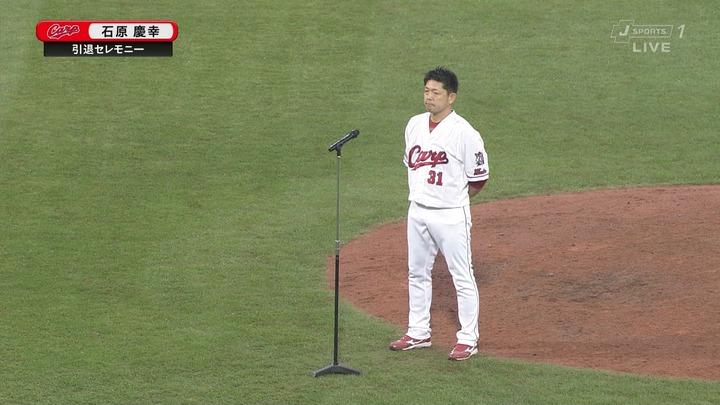 石原慶幸引退試合26