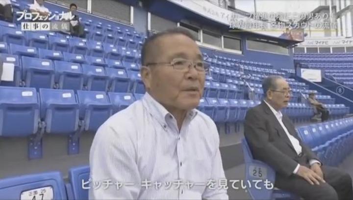 20171225プロフェッショナル苑田聡彦74