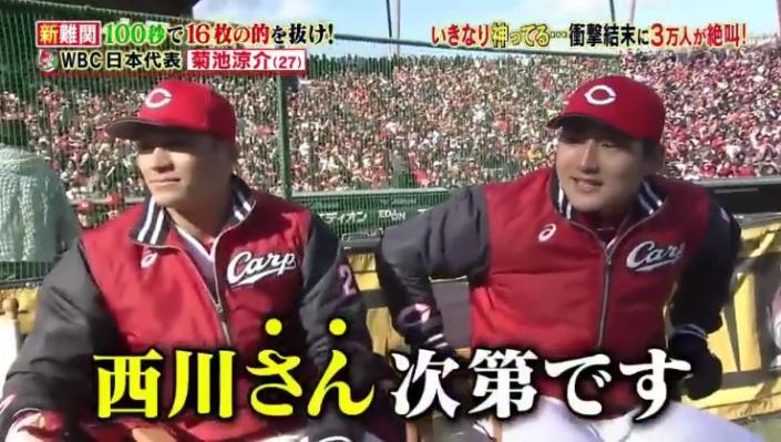 20171202炎の体育会TV178
