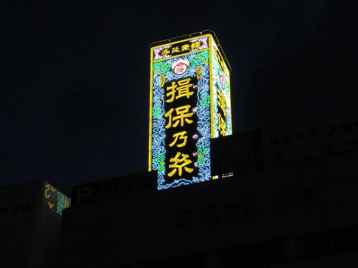 広島観光156