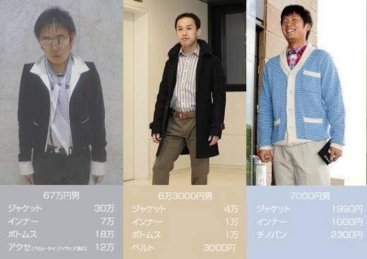 一岡ファッション