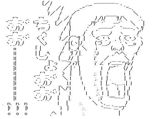 新井AA1