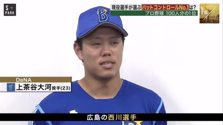 プロ野球100人分の1_20191118_22