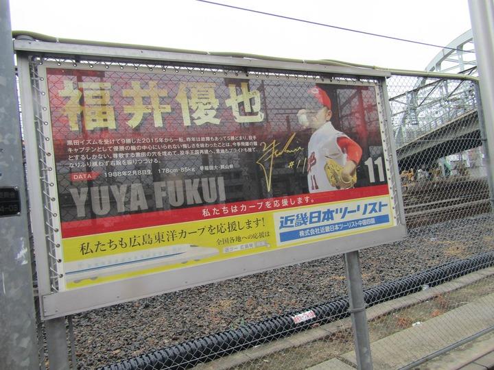 広島観光168