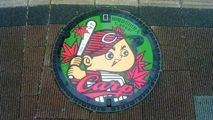 広島観光460