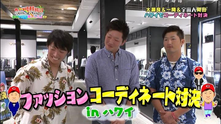 20161216金ぶちカープ優勝旅行88