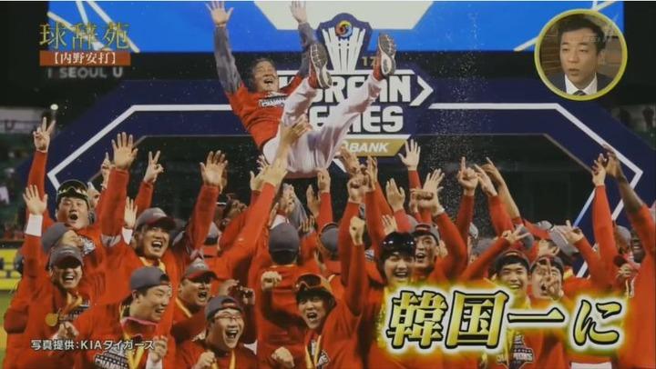 20171216球辞苑_内野安打178