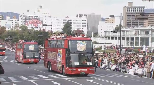 2017優勝パレード96
