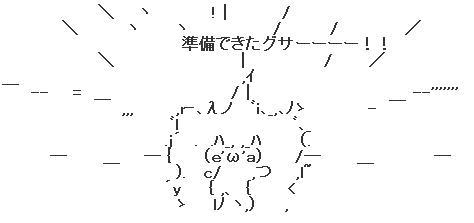 江草AA16