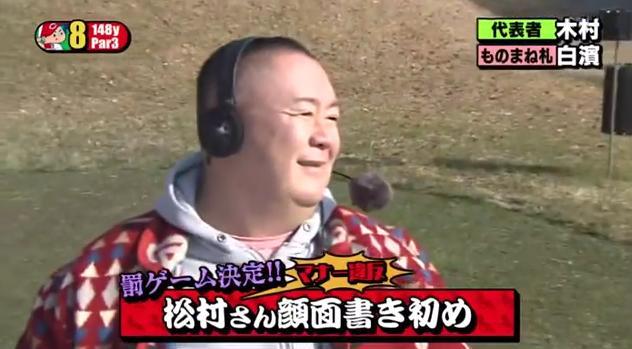 カープ選手会ゴルフ2014044