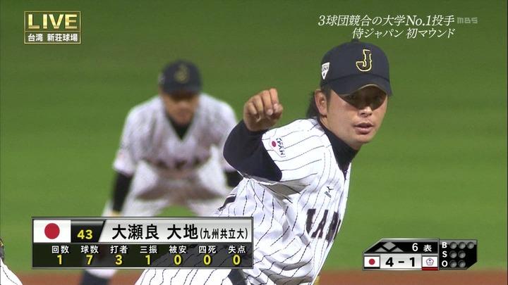 日本代表_大瀬良6