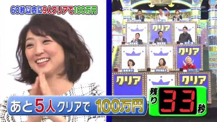 20170208ミラクル9前田&稲葉226