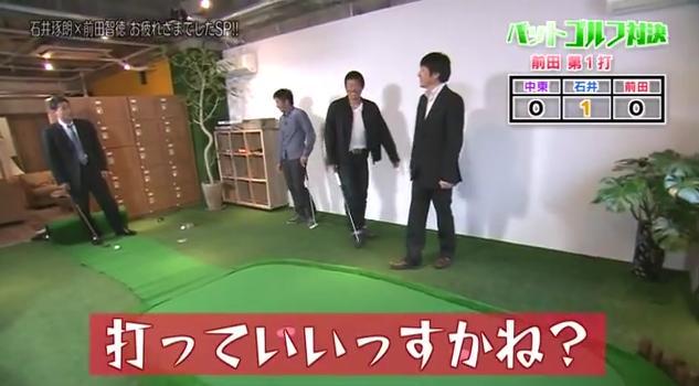 石井琢朗×前田智徳177