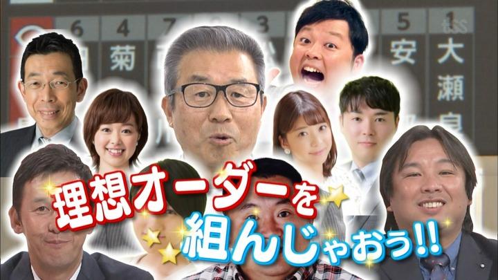 20200317達川塾14