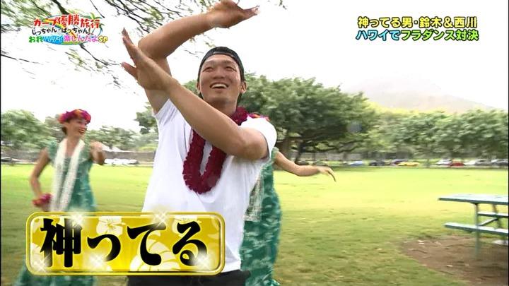 20161216金ぶちカープ優勝旅行98