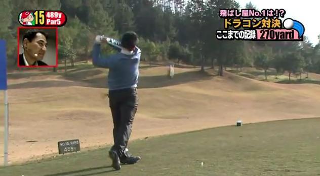 カープ選手会ゴルフ2014155