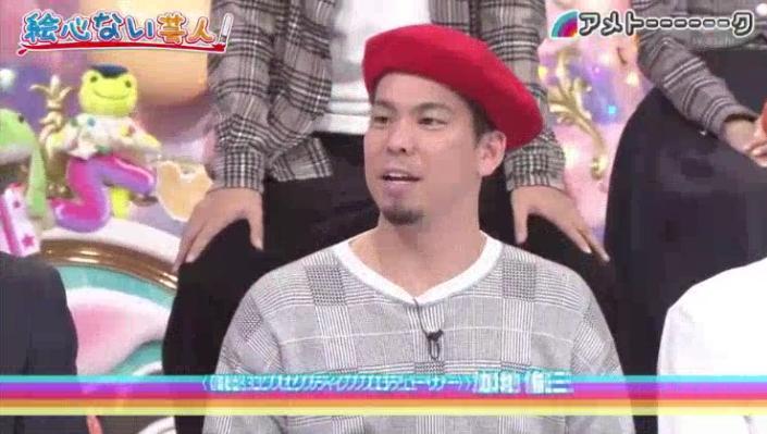 20190321アメトーーク絵心ない芸人169