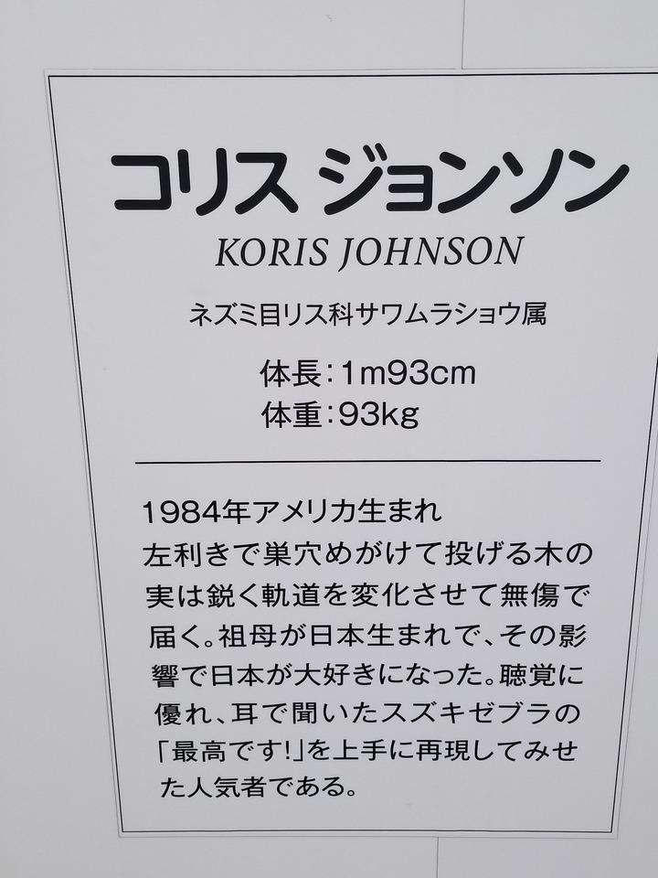 広島観光409