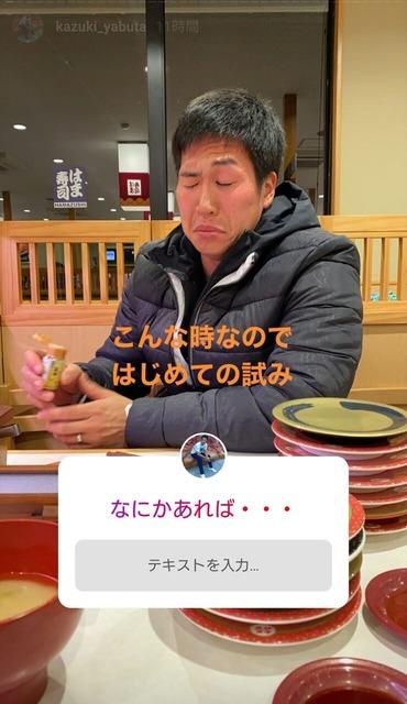 矢崎拓也16