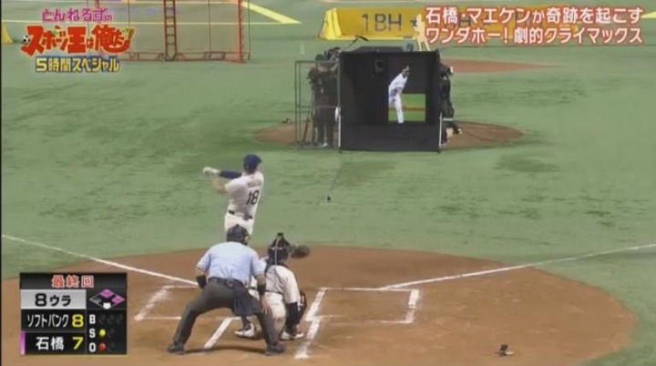 20180102リアル野球BAN53