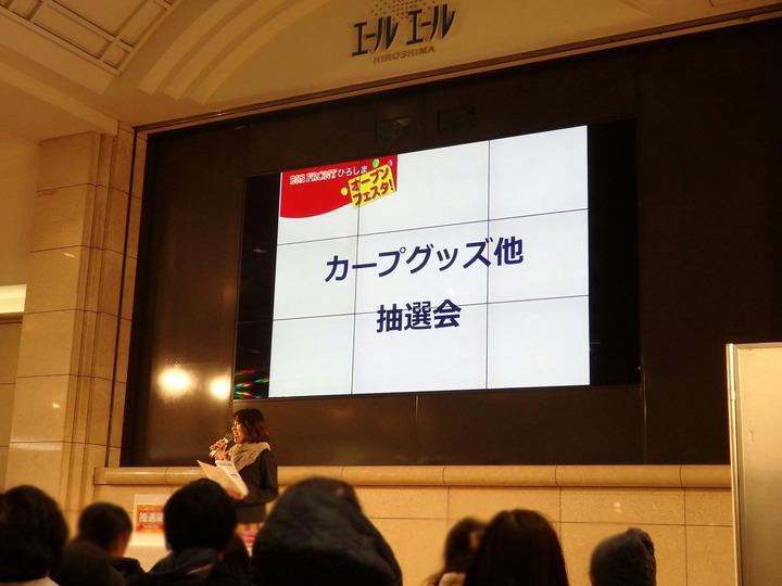20161209福井トークショーin広島駅地下38_M