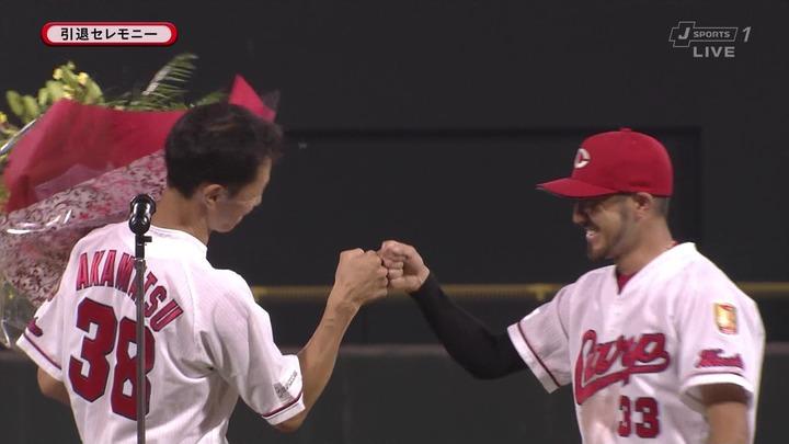 赤松引退セレモニー24