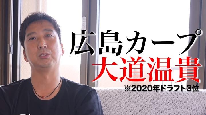 藤川球児_大道2
