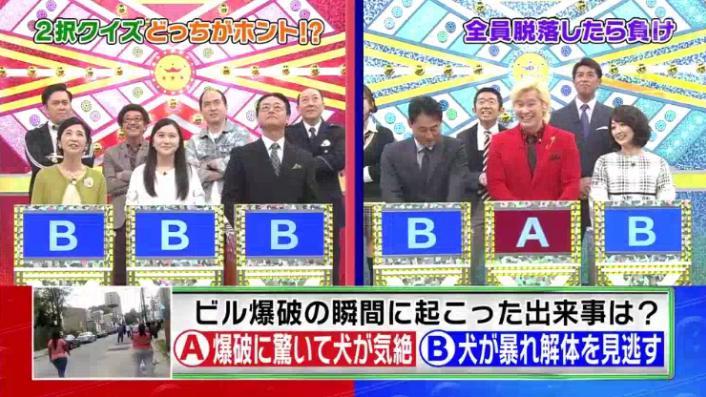 20170208ミラクル9前田&稲葉36