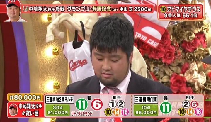 20161225うまンchu中崎82