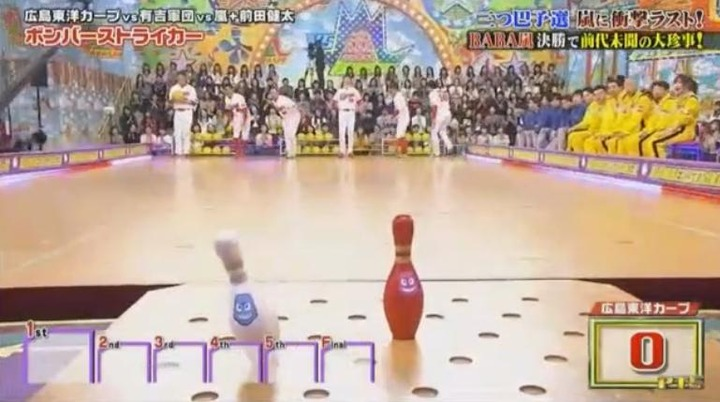 20180103VS嵐SP749