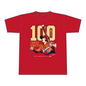 2021菊池涼介100号本塁打Tシャツ1