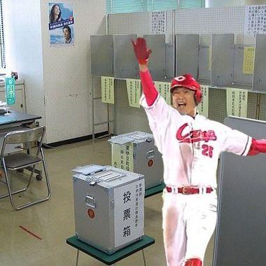 新井HRコラ選挙1