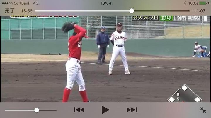 鈴木福25
